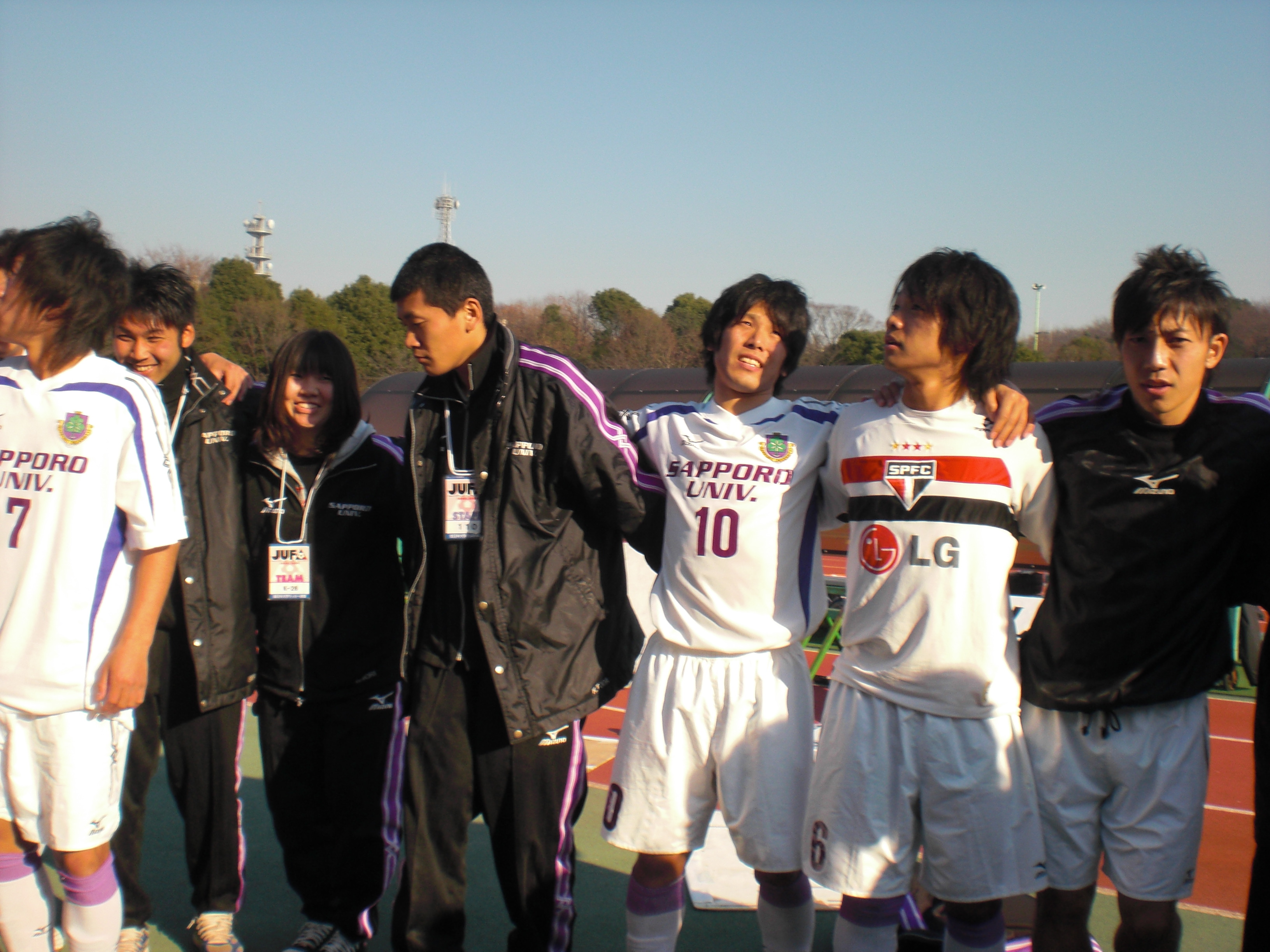 全日本大学サッカー選手権大会 V...